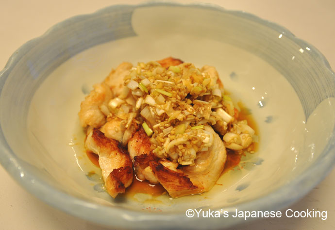 Steamed-Chicken-with-Spicy-.jpg