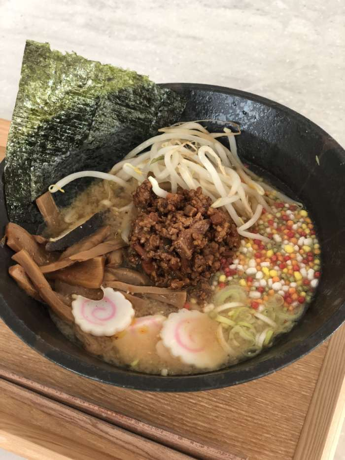 Spicy miso ramen for halal guest yucas japanese cooking these days i have several requests for halal menus so i started teaching spicy miso ramen in my home style ramen gyoza class forumfinder Choice Image