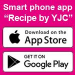 Smart phone app Recipe by YJC